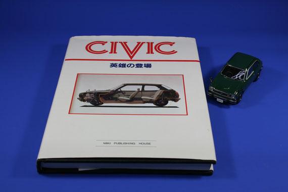 CIVIC英雄の登場