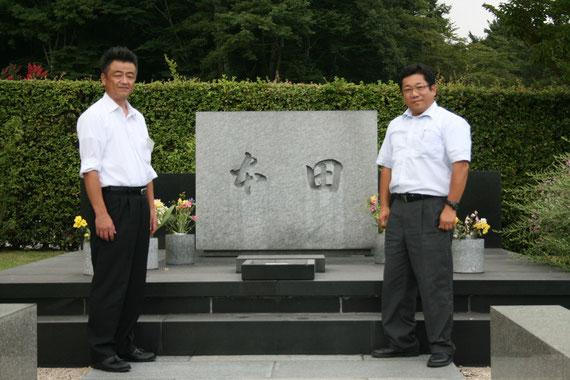 2010年9月3日