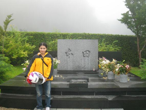 2008年8月17日