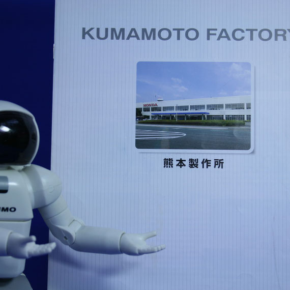 HONDA 熊本製作所のご案内