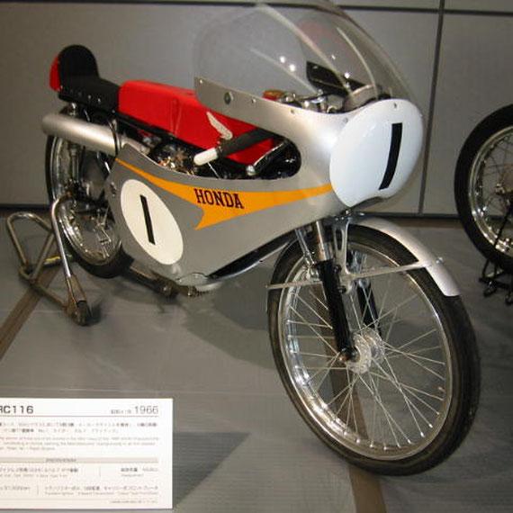 ホンダ RC116 (1966)