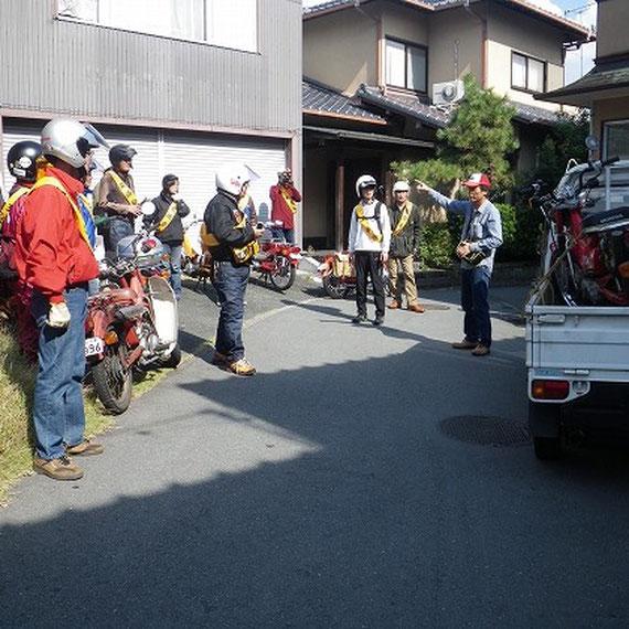 ②本田宗一郎さんの住んでいた家にも伺いました。お父様が自転車店を開業されていた場所。