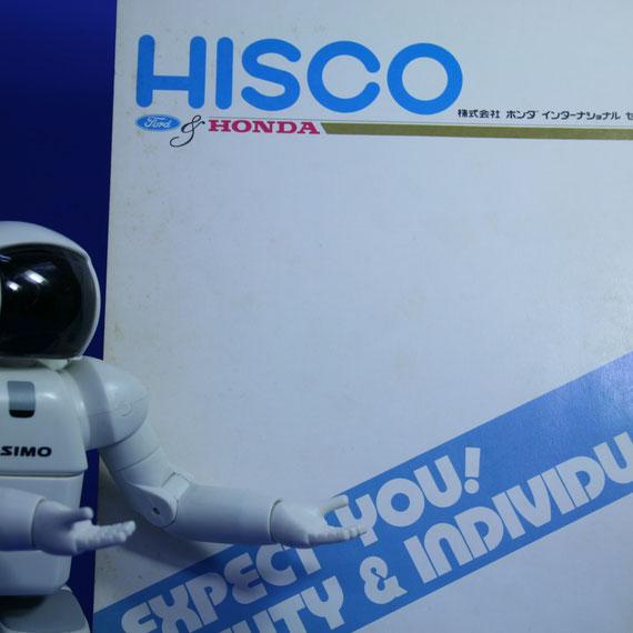 HONDA HISCO会社案内