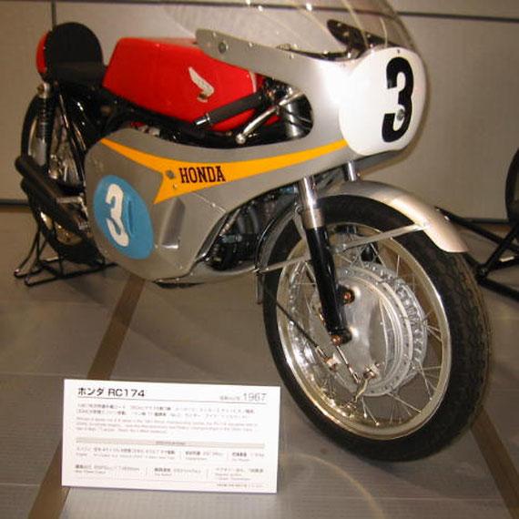ホンダ RC174 (1967)