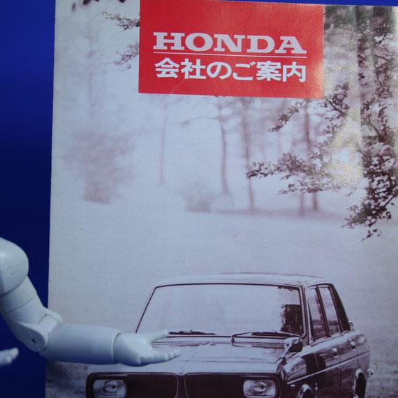HONDA 会社のご案内