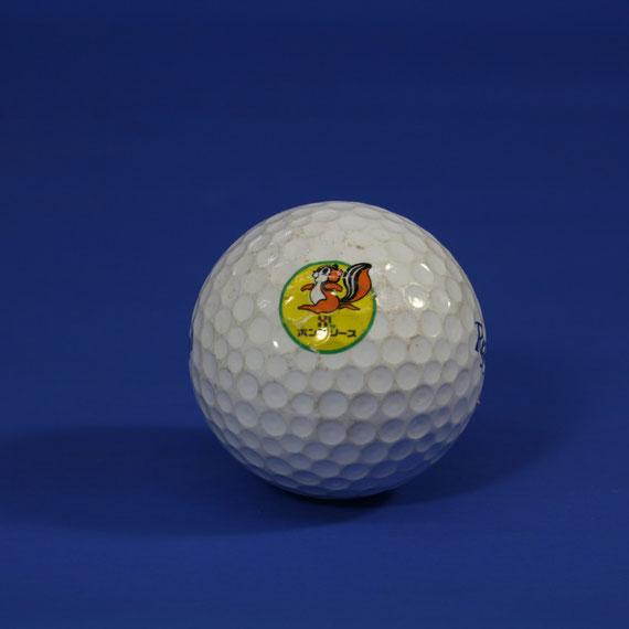 ホンダリース ゴルフボール