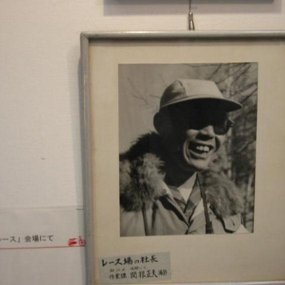 昭和30年11月「第1回浅間山高原レース」 会場にて