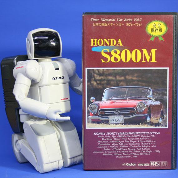 HONDA S800M