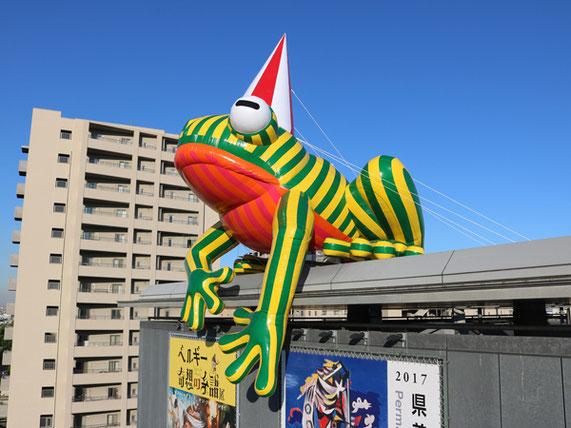 ※5:兵庫県立美術館に設置された『神戸かえる』