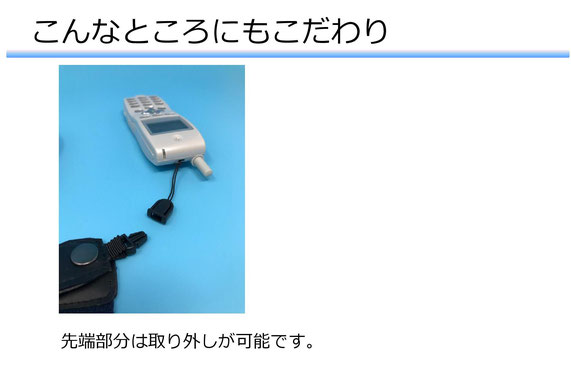 イヤホンを収納(内蔵)できるPHS/携帯電話/スマホ用ネックストラップ