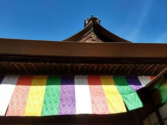 Takahata fudou jinja tempel Tokyo, Japan / 7.01.2018