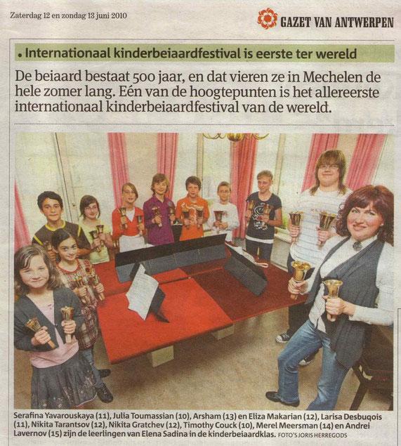"""Artikel in """"Gazet van Antwerpen""""."""