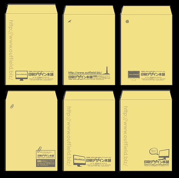 ... しました - 印刷デザイン本舗 : カレンダー 印刷 2014 : カレンダー