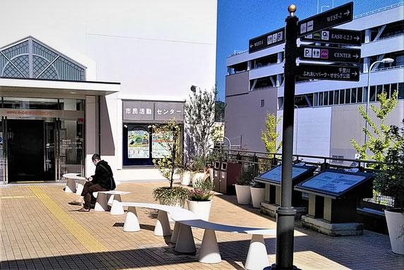 開催予定場所=みのお市民活動センター前広場