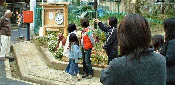 すずは公園のミニ時計台オープンの様子(2008年)