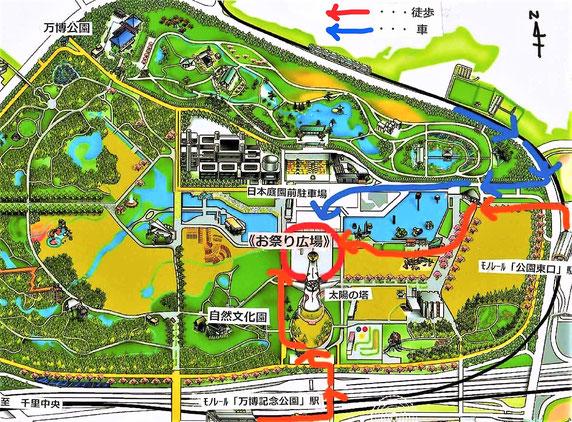 会場へのアクセス・ルート。 万博公園資料を加工。