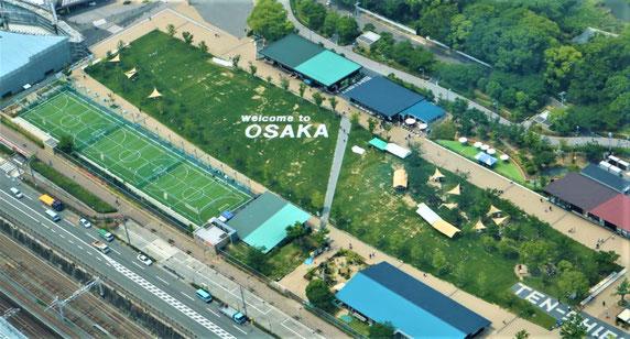 てんしば:昨年秋にオープン(大阪市HP)