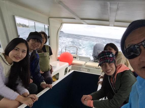 大浦湾グラスボート
