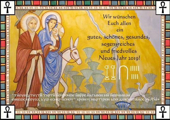 Neujahrskarte mit koptischer Übersetzung von Dr. Diliana Atanassova (Universität Göttingen)