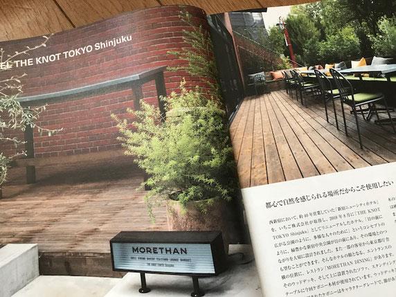西新宿のホテル併設レストラン