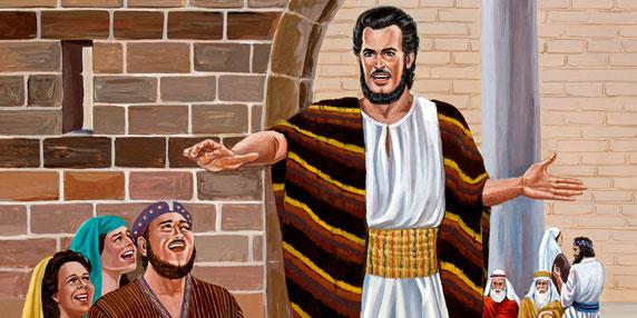 Jérémie est un prophète envoyé par Jéhovah pour avertir les Juifs de la destruction de Jérusalem en raison de leur comportement impardonnable. Jérémie ait utilisé, dans le même verset, le principe hébreu de comptage pour les rois juif et babylonien.