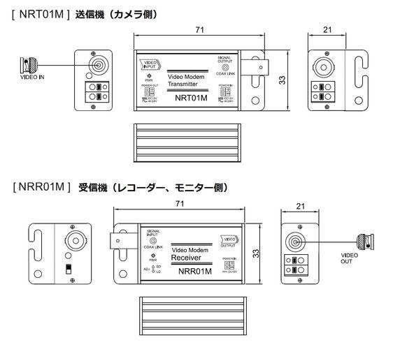AHDノイズ除去機  NRC01M 寸法図