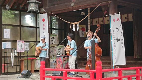 十社大神 楽屋姫コンサート