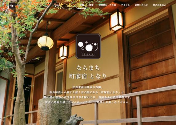 ベストデザイン&ベストページ(グランプリ)のW受章!