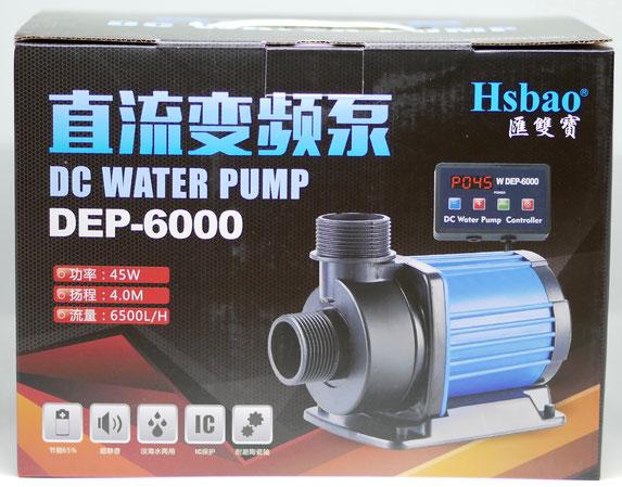 hsbao DEP-6000 水槽 塩ビ配管 オーバーフロー水槽 水中ポンプ DCポンプ