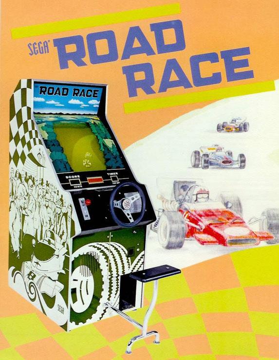 Road Race arcade