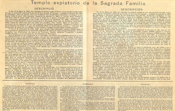Саграда Фмилия в Барселоне - великий проект Антонио Гауди