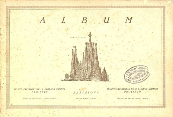 Храм Святого Семейства в Барселоне. Так ли хотел Гауди?