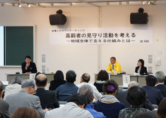 平成25年10月19日。新潟県立看護大学で行われた「知事とのタウンミーティング」の一コマ(撮影:管理人)
