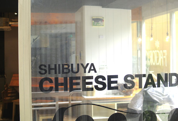 SHIBUYA CHEESE STAND チーズスタンド 小林大悟