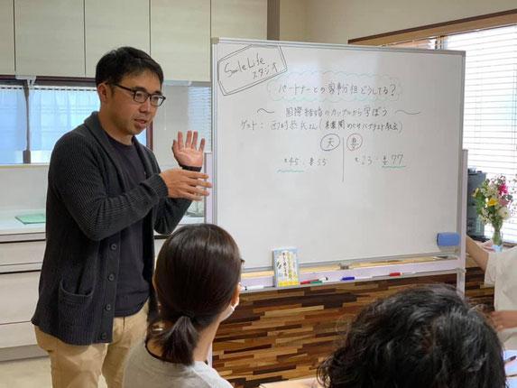 関美濃めぐみパブテスト協会の牧師 西村恭兵先生