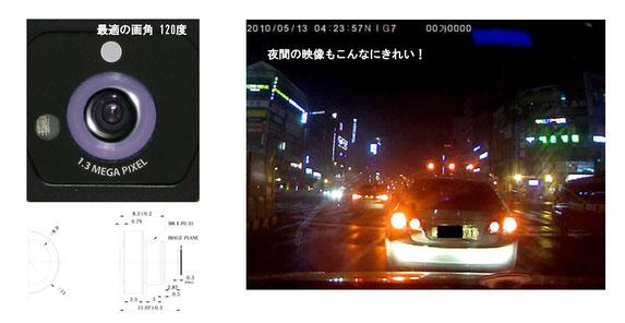 ドライブレコーダー TERA-110(写真をクリックすると大きい画像が見れます)