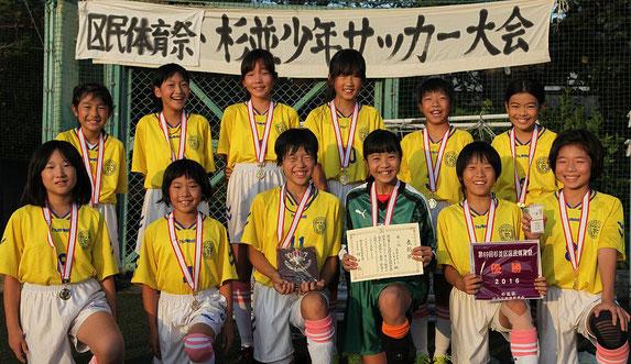 優勝 高井戸FC レオナス