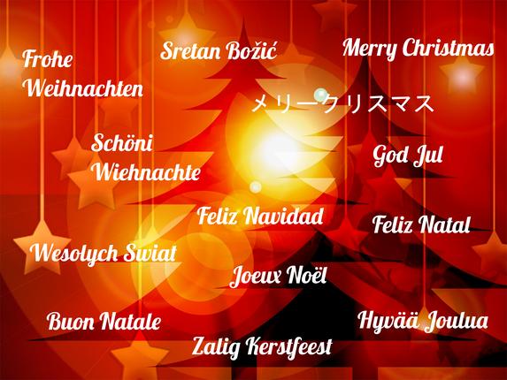Diasticker wünscht frohe Weihnachten