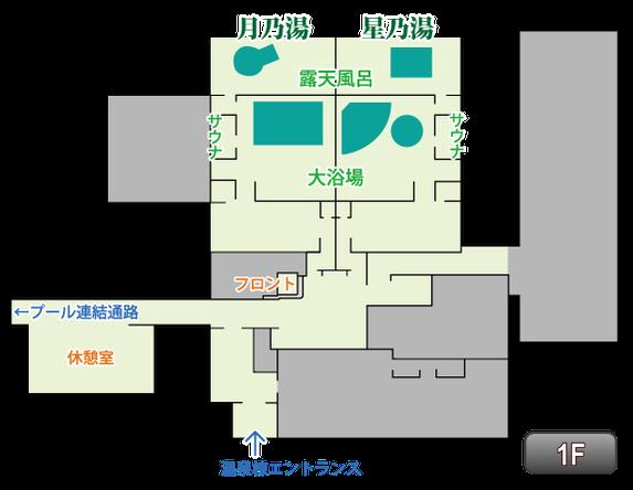 ゆ~ぷる木崎湖 温泉棟MAP
