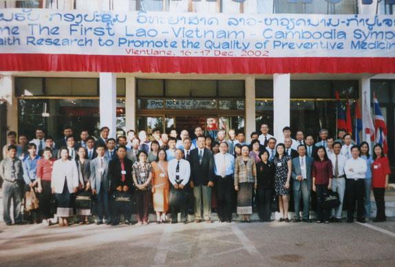 Hội nghị Khoa Học YTDP VN-Lào-Campuchia, 2002