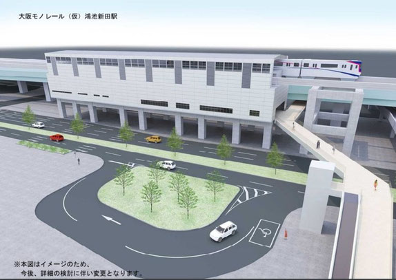 大阪モノレール,鴻池新田駅