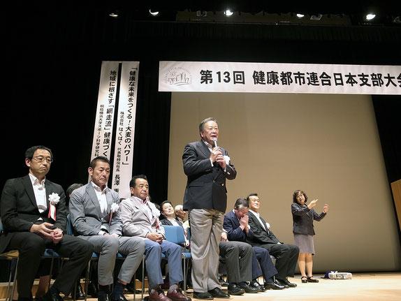 来賓として挨拶する西東京市丸山市長
