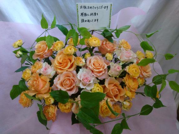 出版記念祝フラワーアレンジ