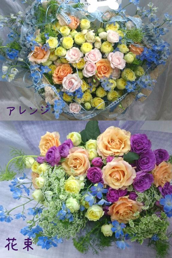 供花フラワーアレンジ&花束