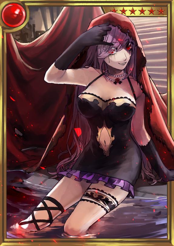 オリジナル/「黒聖女」