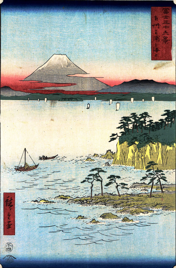 Hiroshige Utagawa - 36 vues du Mont Fuji