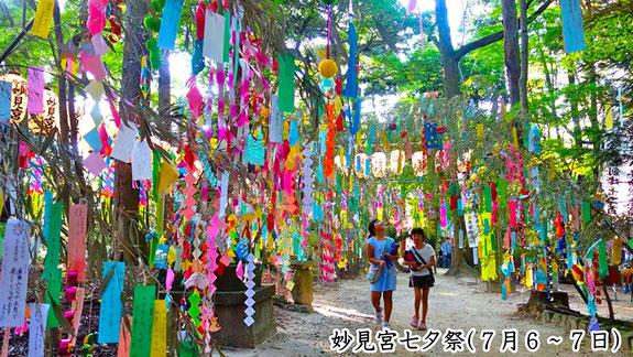 星田妙見宮 七夕祭