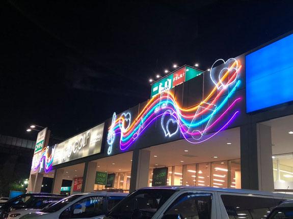 ニトリモール東大阪店,イルミネーション,ウィンターイルミネーション点灯セレモニー