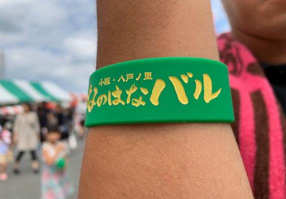 なのはなバル,バルイベント,東大阪,小阪八戸ノ里なのはなバル