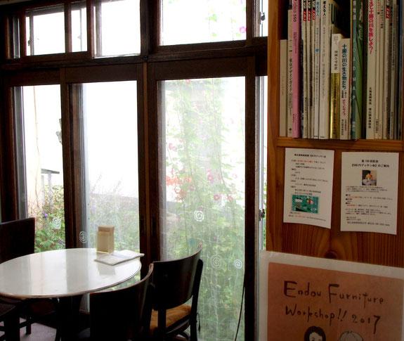 2017年8月20日 フローモーション店内書棚